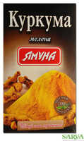 Куркума молотая – Turmeric powder (Ямуна)